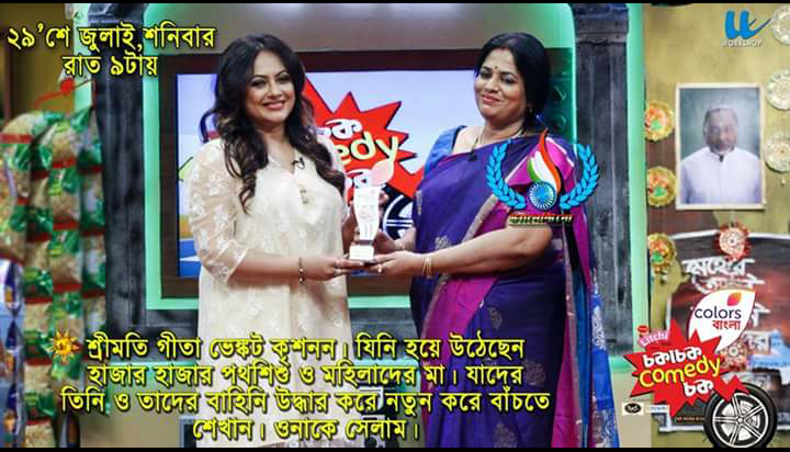 Hope Foundation India's Director gets awarded by Colors Bangla